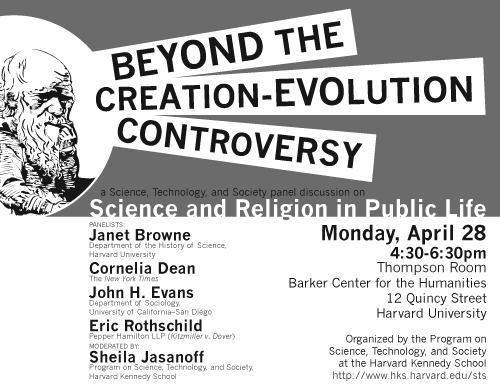 Beyond the Creation-Evolution Controversy event poster